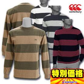カンタベリー 長袖シャツ 4インチストライプTシャツ RA47272