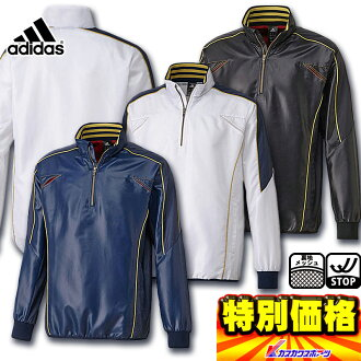 Half zip wind jacket JOU73 2016 model three colors development for the 56%OFF Adidas professional adidas professional baseball