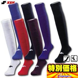 定番3Pソックス エスエスケイ SSK 野球用3足組ソックス YA173□シリーズ 6色展開