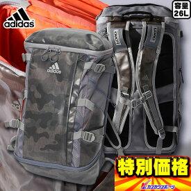 アディダス Adidas OPS SHIELD バックパック リュック 26L BIP80 (AP2074)グレー【SP0901】