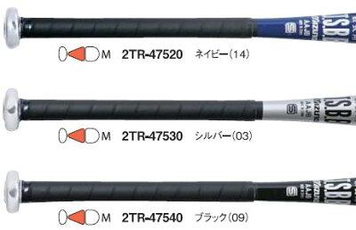 20%OFF2012年モデルミズノ一般軟式金属製バットビクトリーステージウイングエリアVictoryStageWingarea2TR4753種類展開