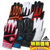 30% off adidas Adidas fielding gloves glove fielder one-handed DDQ76 7 color deployment