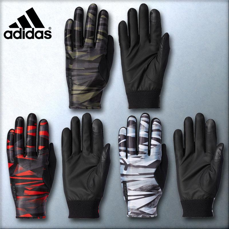 2017年秋冬モデル アディダス Adidas 野球用手袋 防寒グローブ 5Tウォームグローブ DUU78 3色展開