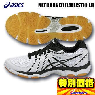 2016 model ASICs Asics Volleyball Shoes gelnetburnervallisticklow GEL-NETBURNER BALLISTIC LO TVR479 3-deployment
