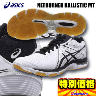2016 model ASICs Asics Volleyball Shoes gelnetburnervallisticklow GEL-NETBURNER BALLISTIC LO TVR479 3-deployment