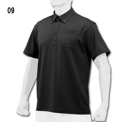 ポイント10倍!2018年展示会限定品ミズノMizuno野球ウェアミズノプロポロシャツハイドロ銀チタン12JC8H802色展開