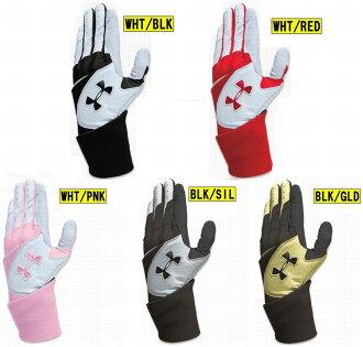 Under Armour batting glove game D closure (for the left hand) EBB4980 five colors development