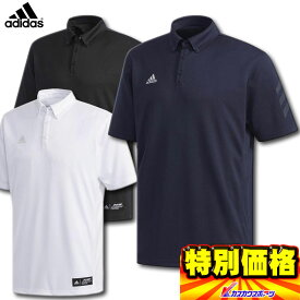 2019年モデル アディダス Adidas 野球ウェア 5Tポロシャツ FTI82 3色展開