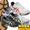 2016 model ASICs ASICS Volleyball Shoes Libre EX7 TVR482 4-color