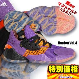 限定 アディダス adidas バスケットボールシューズ ハーデン Vol. 4 マクドナルド / Harden Vol. 4 McDon