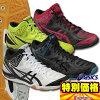 By the year 2015 model ASICs Asics Volleyball Shoes gel by swift CV MT GEL-V SWIFT CV MT TVR484 2-color