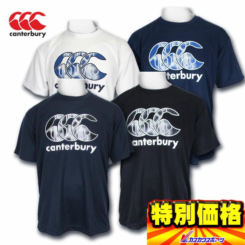 カンタベリー フレックスクール Tシャツ RA38185 限定モデル 全4色