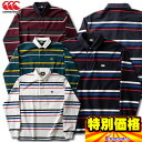 カンタベリー ラガーシャツ ストライプラグビージャージ(ユニセックス) RA49585