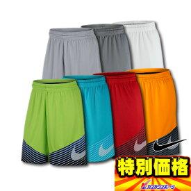 40%OFF ナイキ NIKE メンズバスケットボールショートパンツ ハーフパンツ エリート リビール ショート 718386 7色展開