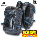 04780c7207d3 It is utility blue F model Adidas Adidas backpack OPS SHIELD backpack 20L  BIP79 AZ6786 for 40%OFF 2