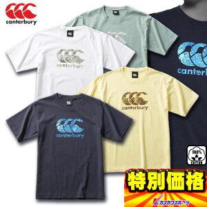 2020年モデル カンタベリー メンズティーシャツ Tシャツ RA30089