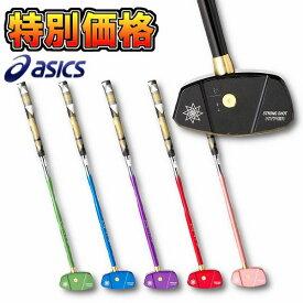 asics ASICS アシックス グランドゴルフクラブ ストロングショット ハイパーJP 右打者用 3283A089