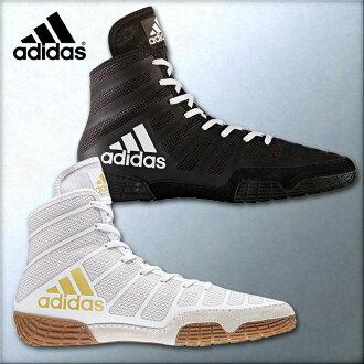 2 Adidas Adidas wrestling shoes burner VARNER BA8020 DA9891 two colors development