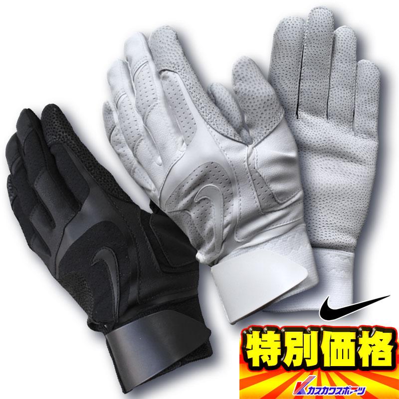 50%OFF 2015年モデル ナイキ NIKE 高校野球対応 一般両手用バッティング手袋 MVP エリートブカツ GB0391 2色展開【SP0901】