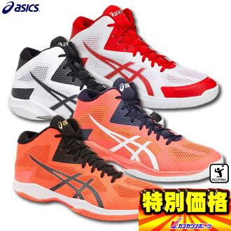 2018 model ASICS Asics volleyball shoes buoy Swift FF MT V-SWIFT FF MT TVR491 three colors development