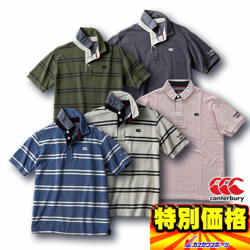 50%OFF カンタベリー canterbury ラガーシャツ 半袖ポロシャツ RA37092 5色展開【SP0901】