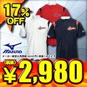 頑張れWBC日本代表! 侍JAPAN 侍ジャパンモデル 日本代表ベースボールシャツ2013年-1型 52LB893 3色展開