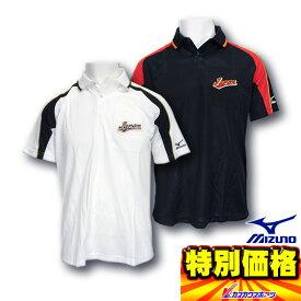 頑張れWBC! 侍JAPAN 侍ジャパンモデル 日本代表 ポロシャツ2013年型- 2 2色展開 52HG894