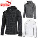 Puma 656094 1