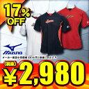 WBCベースボールシャツ WORLD BASEBALL CLASSICモデル2013年型 日本代表 52LB898