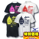 30%OFF WBC WORLD BASEBALL CLASSICモデル 日本代表デザインシャツ2013年-1型 52TA898