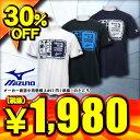 30%OFF WBC WORLD BASEBALL CLASSICモデル 日本代表デザインシャツ2013年型-2 52TA899