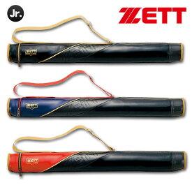 限定モデル ZETT ゼット ジュニア用バットケース 1本入れ BC149J