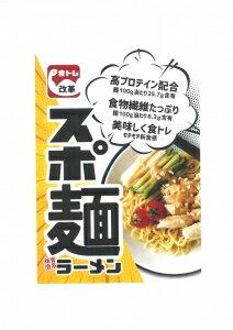 食トレ改革スポ麺体育会係ラーメン100g×6
