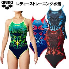 アリーナ レディース トレーニング水着 スーパーフライバック FSA-0619W【20FWA】 競泳水着 練習用 女性用 タフスーツ 長持ち 練習用