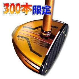 ホンマ F-CLASS Gold Edition パークゴルフクラブ 300本限定生産モデル 本間 パークゴルフ FCLASS GD Edition