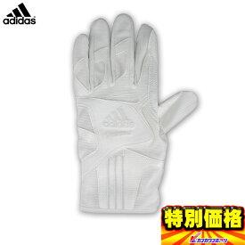 アディダス プロフェッショナル 一般 フィールダーグローブ左手用(右投げ)DO242(Z53057)ホワイト L(26-27cm)
