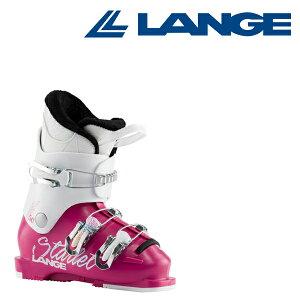2021/2022ラング ジュニア スキーブーツ STARLET 50 子供用