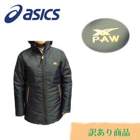 【asics】アシックス レディース PAW[パウ] レディス中わた入りコート【c-sale】