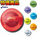 アシックス パークゴルフボール ハイパワーボールX-LABO ミラー GGP304 パークゴルフ ボール