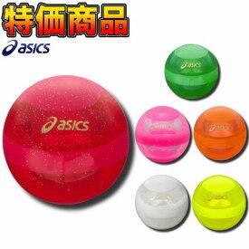 アシックス パークゴルフボール ハイパワーボールX-LABO EXTRA GGP305 パークゴルフ ボール