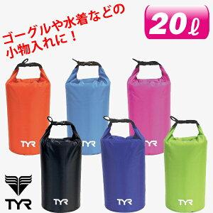 TYR ティア スイム/水泳/競泳 ドライバッグ 20L 水着やゴーグルなどの小物入れに便利