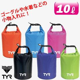TYR ティア スイム/水泳/競泳 ドライバッグ 10L 水着やゴーグルなどの小物入れに便利