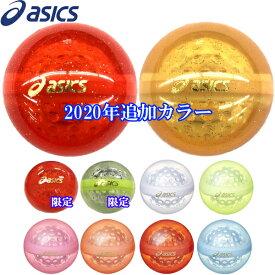 ボール2個以上の注文で送料無料 (離島除く) アシックス パークゴルフボール ハイパワーボール X-LABO ディンプル GGP307 パークゴルフ ボール