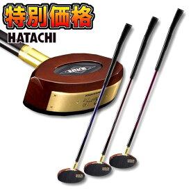 ハタチ グラウンドゴルフクラブ グランドゴルフクラブ パーシモンクラシック4 2018年モデル BH2913 一般右打者用 母の日 父の日 敬老の日