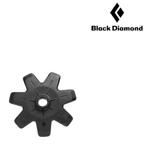 ブラックダイヤモンド パウダーバスケット