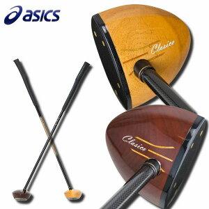 アシックス 2019年モデル パークゴルフクラブ バイオバランス Infinito 3283A033