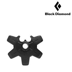 ブラックダイヤモンド ポールリング コンパクトパウダーバスケット