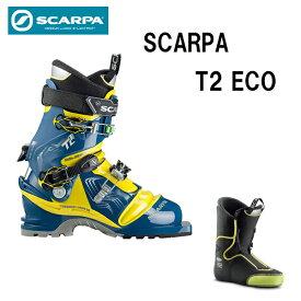【SCARPA】スカルパ T2 ECO【back】【バックカントリー】
