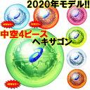 ボール2個以上の注文で送料無料 (離島除く) アシックス パークゴルフボール ヘキサゴン ハイパワーボール X-LABO 3283…