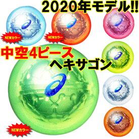 ボール2個以上の注文で送料無料 (離島除く) アシックス パークゴルフボール ヘキサゴン ハイパワーボール X-LABO 3283A079